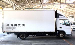 有限会社丸川青果の配送用トラック
